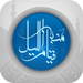منبه قيام الليل Night Prayer Alarm: All Year Night & Dawn times calcul